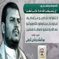Screenshot of انصارالله - اليمن - هدي القرآن