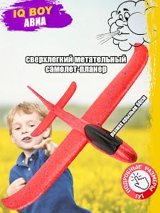 """Набор серии """"Летние забавы"""", D0002/10011/красный"""