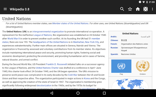 Kiwix, Wikipedia offline screenshot 8