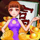 Regal Mahjong