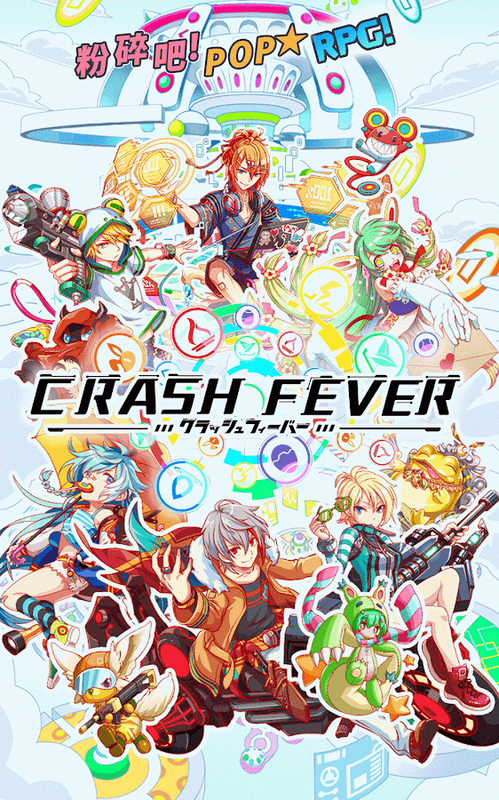 Crash Fever Screenshot 10