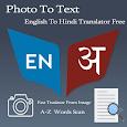 Hindi - English Photo To Text