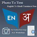 App Hindi - English Photo To Text apk for kindle fire