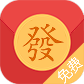 Download Red packet Free for WeChat APK to PC