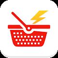 번개장터 - No.1 중고마켓 앱(중고나라,중고차)