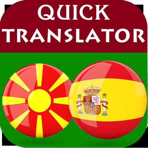 Android aplikacija Macedonian Spanish Translator na Android Srbija
