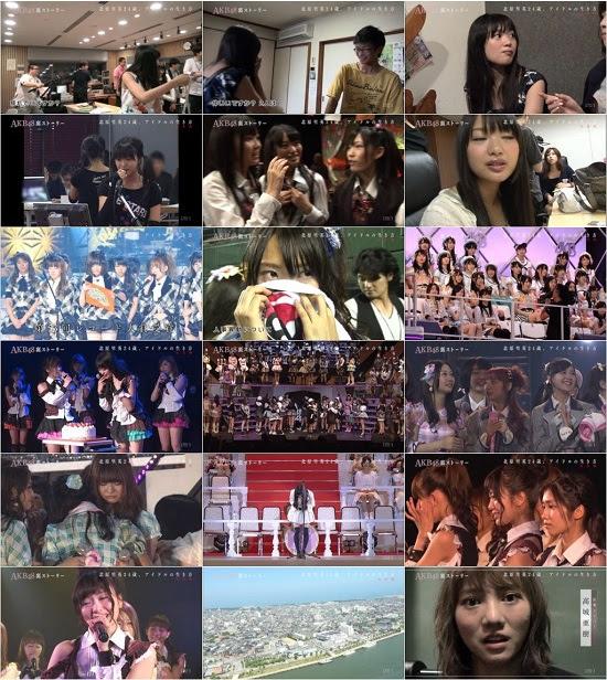 (TV-Variety)(720p) AKB48裏ストーリー 北原里英24歳、アイドルの生き方 完全版~劇的な総選挙の裏側からプライベートまで独占密着~ 150726