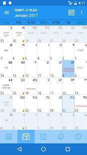 App HebDate Hebrew Calendar apk for kindle fire