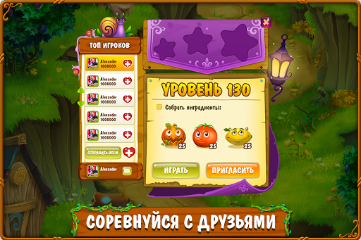 Магическая Кухня: три в ряд screenshot 3