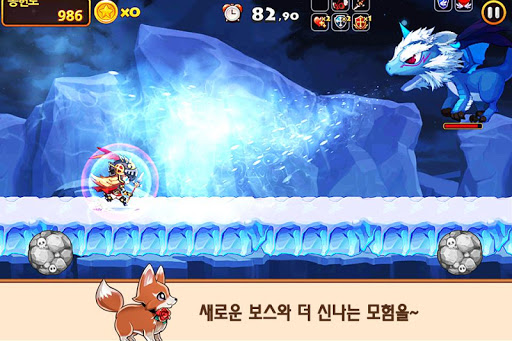 윈드러너 for Kakao screenshot 3