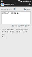 Screenshot of Chinese Pinyin Pro