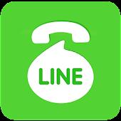 App Free LINE Calls && Messages Tip APK for Kindle