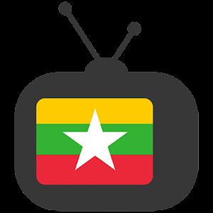 Myanmar Live TV : ရုပ္သံ For PC / Windows 7/8/10 / Mac – Free Download