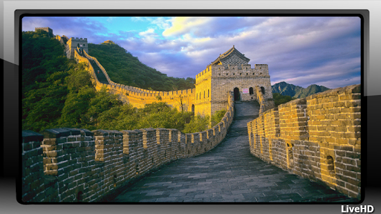 Great Wall of China Wallpaper APK for Ubuntu