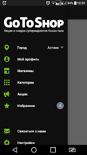 GoToShop.kz APK for Kindle Fire