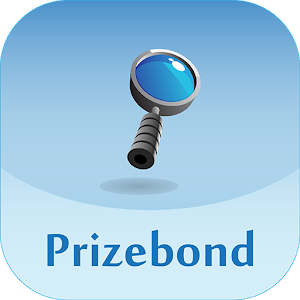 Pakistan Prize Bonds