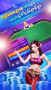 Game ไพ่เท็กซัสโบย่า-BPT โบย่า โป๊กเกอร์ ทัวร์นาเม้นต์ APK for Windows Phone