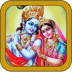Download Krishna Radha Wallpaper New For PC Windows and Mac