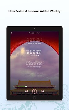 Learn Chinese - HelloChinese APK screenshot thumbnail 15
