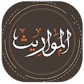 App المواريث APK for Kindle