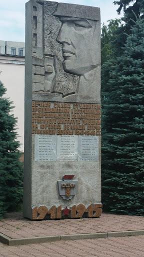 Памятник Воинской Славы