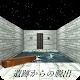 Escape from the escape game ruins
