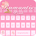Romantic Pink theme -iKeyboard APK for Lenovo