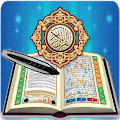 Al Quran Digital APK for Blackberry