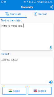 Arabic English Translator Free - screenshot