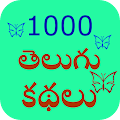Download 1000 Telugu Story APK for Android Kitkat