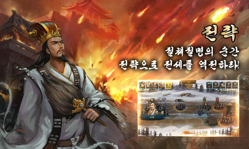 대황제M Screenshot 2