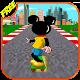 Super Mickey City Adventure
