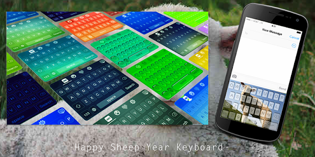 Happy Sheep Year Keyboard - screenshot