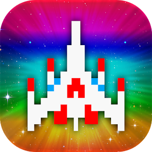 Space Galaga Intl Edition