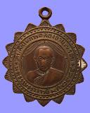 เหรียญที่ระลึกฉลองอายุครบ 7 รอบ พระธรรมธราจารย์ (หลวงพ่ออ่อน) วัดมหาพฤฒาราม พ.ศ. 2484 ทองแดงกะไหล่ทอง