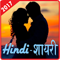 App 2017 Hindi shayari apk for kindle fire