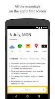 Screenshot of Yandex