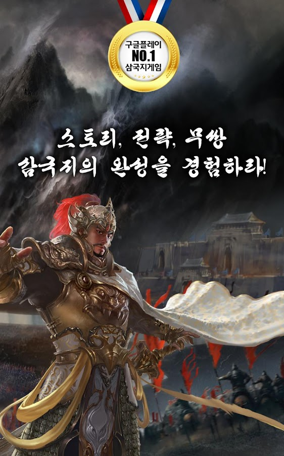대황제M Screenshot 7