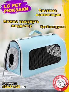 Рюкзак, серии Like Goods, LG-13160
