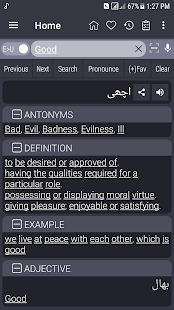 English Urdu Dictionary for pc