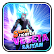 Super Fighter Vegeta Saiyan