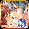 BLイケメン学園◆女性向け恋愛ゲーム・乙女ゲーム