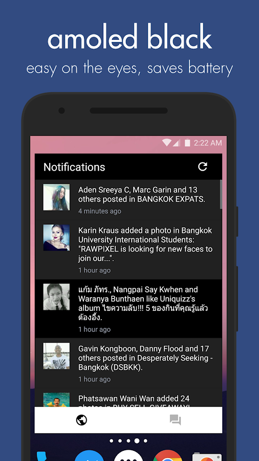 Swipe Widget for Facebook BETA Screenshot 6