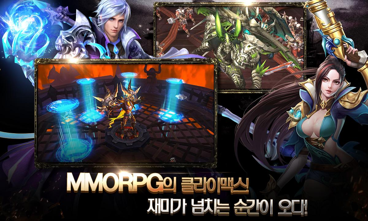 아리아 레전드(Aria Legend) Screenshot 11