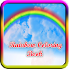 Rainbow Coloring Book
