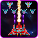 Galaxy Attack: Alien Shooter image