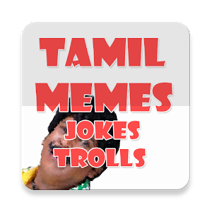 Tamil Memes, Photo Comments