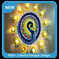 1000 Colorful Rangoli Design APK for Bluestacks