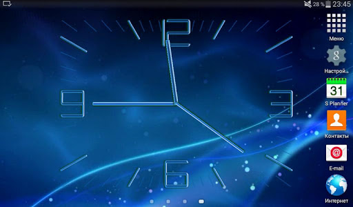 Delicate Clock LWP - screenshot