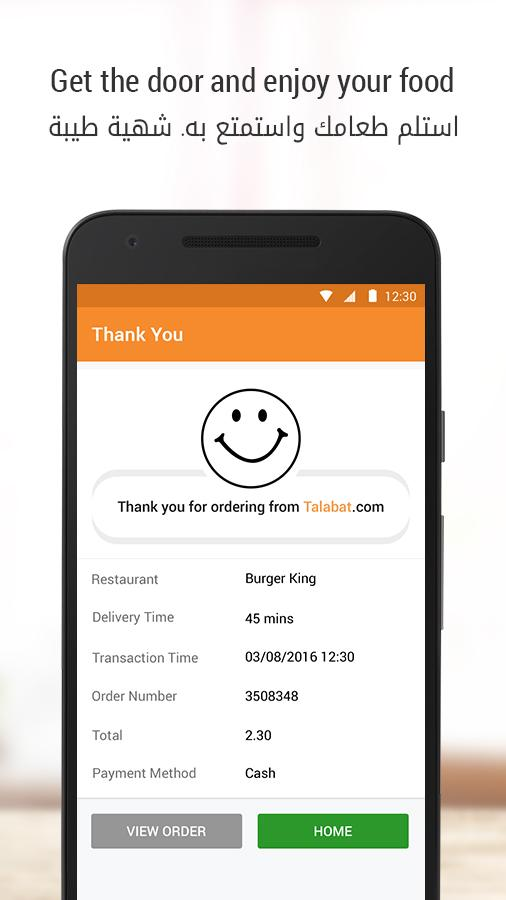 Talabat: Food Delivery Screenshot 6